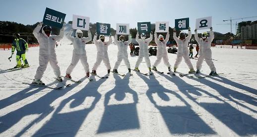 又到滑雪季!韩江原道滑雪场纷纷开门迎客