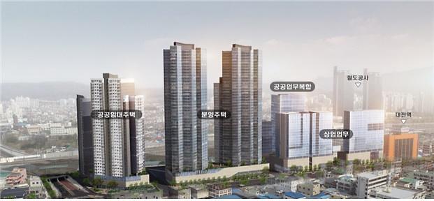 대전역 쪽방촌 공공주택지구 지정 완료…1400가구 공급