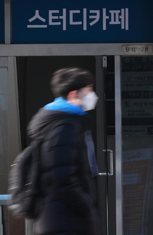 서울 마트·학원·스터디카페, 밤 9시부터 영업 중단
