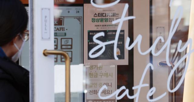 """[코로나19] 방역당국 """"거리두기 효과는 불충분…1주 평균 확진자 488명"""""""