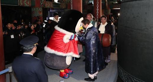受疫情影响 首尔市传统活动普信阁新年敲钟今年将取消