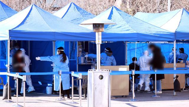 韩国新增新冠肺炎确诊病例631例 创第三次大流行后之最