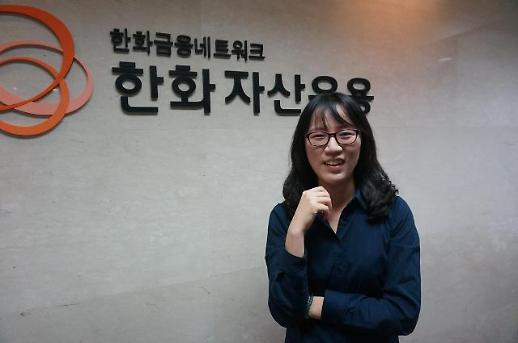 韩华资产运用海外股票策略组组长高正姬:老龄化过程不可逆 中国医药市场前景无量