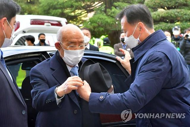 대법 전두환 재산목록 파악 검찰 재신청 최종 기각