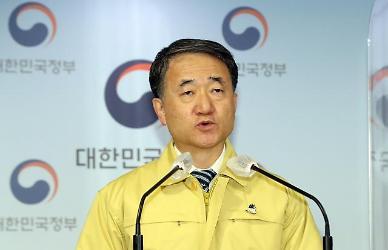 """정부 """"향후 3주 고비…수도권 코로나19 대유행 진입"""""""