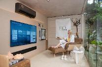 LG OLED TV・ギャラリー、中南米ライフスタイル展示会「Casa Cor」に参加
