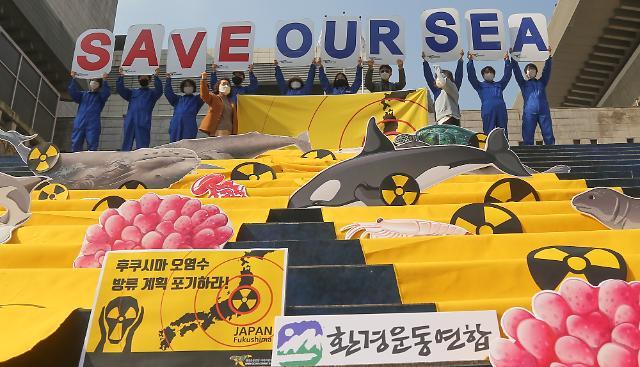 """정부 """"日 후쿠시마 오염수 방류 관련 정보 요구할 권리 있다"""""""