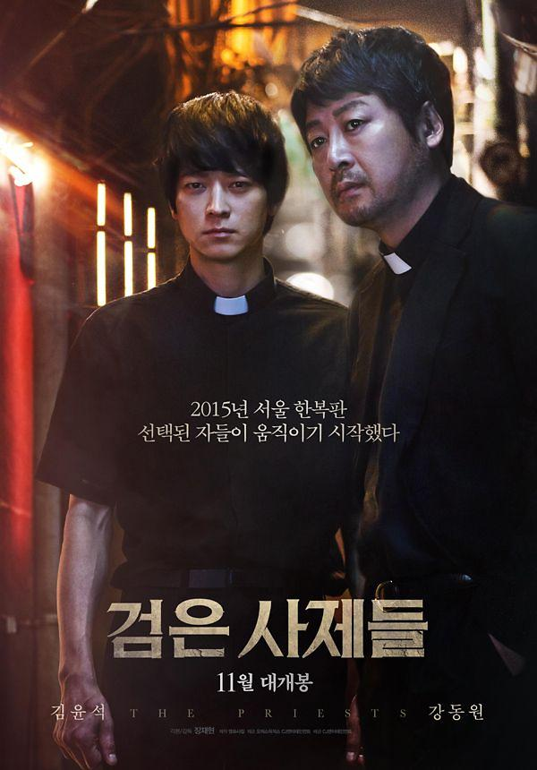 Supernatural thriller The Priests to be recreated into musical at S. Korean theater