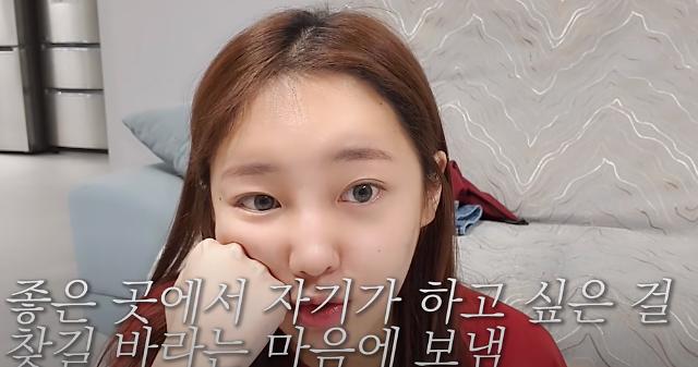 외질혜-BJ철구 딸 입학설 인천 사립초들 손절 나서나?