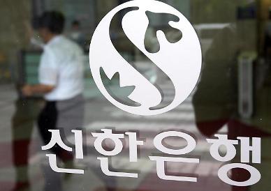 신한銀, 국가고객만족도 은행 부문 4년 연속 1위