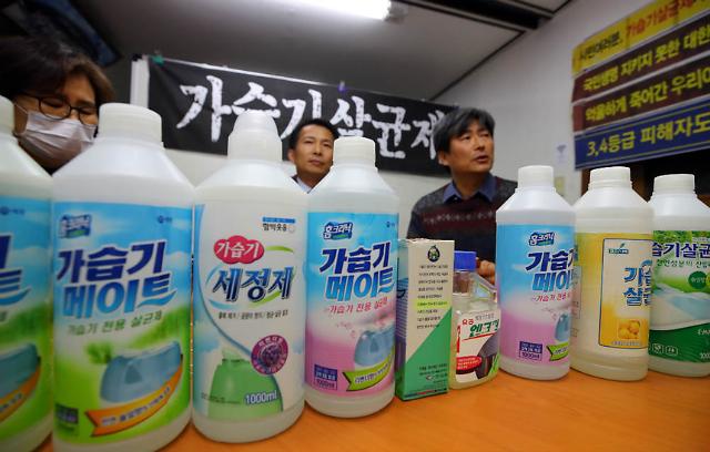 검찰, 유해 가습기살균제 SK케미칼·애경산업 前대표 금고5년 구형