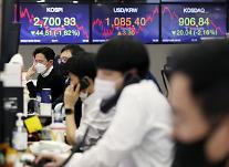 コスピ、外国人と機関の「売り」に1.6%下落