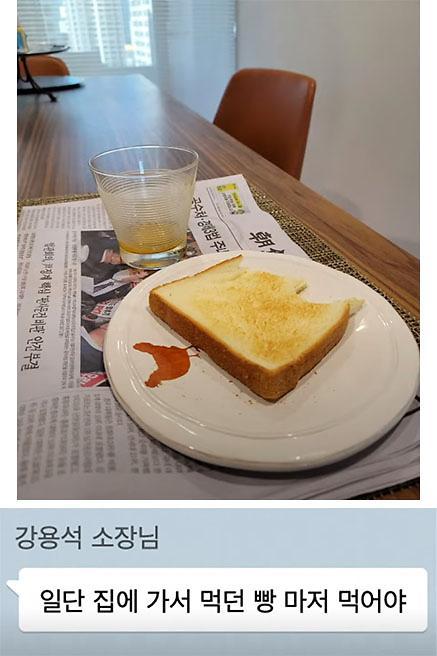 """강용석, 8시간 조사 마친 뒤 """"먹던 빵 마저 먹어야"""""""