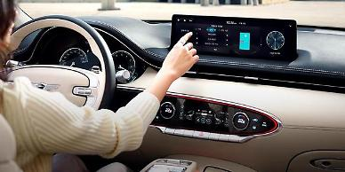 Hyundais luxury SUV offers stand-alone music streaming using LTE network