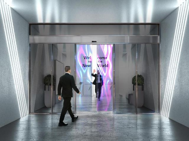 Swedens Assa Abloy works with LG to produce transparent OLED automatic doors