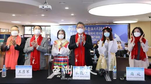 青海省文化旅游推介会今日举办 谱写后疫情时代中韩合作新篇章