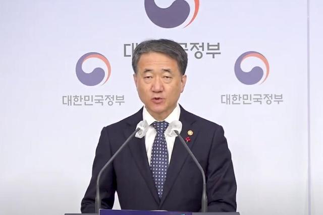 [NNA] 한국, 백신 확보량 인구의 90%... 이르면 내년 2월 수입