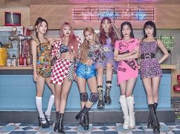 Girl band (G)I-DLE to come back in January with new album