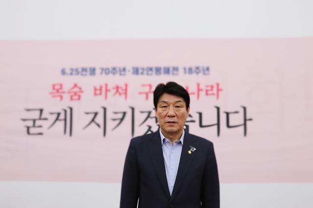 """강대식 """"文정부, 태릉골프장 연내 활용 사실상 무산"""""""