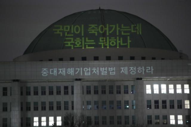"""[슬라이드 포토] 국회의사당 지붕에 나타난 큰 글씨 """"국민이 죽어간다"""""""