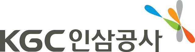 KGC인삼공사, 국가공인 정보관리체계 인증