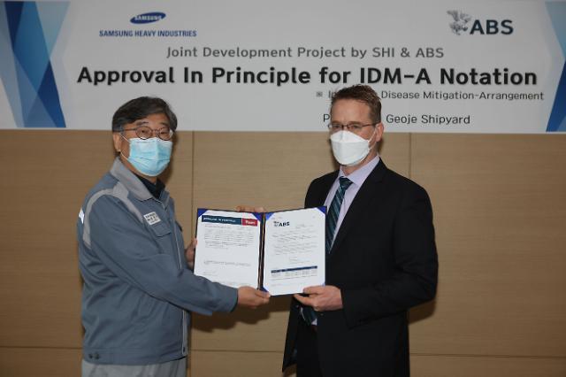 Samsung shipyards anti-epidemic design certified by U.S. classification society