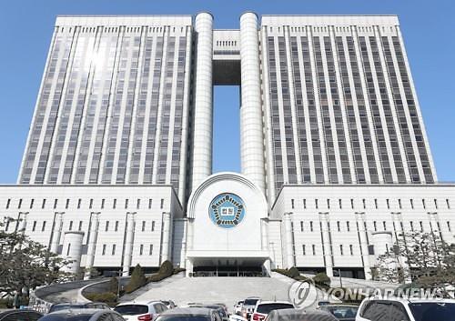 남북정상회담 회의록 폐기 백종천·조명균, 유죄취지 파기환송