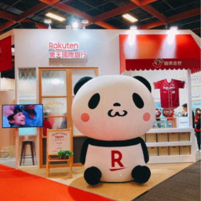 [NNA] 라쿠텐국제상업은행, 타이완서 인터넷전문은행 영업면허 취득... 타이완 최초