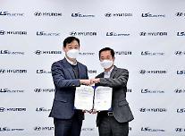 現代自、LSエレクトリックと水素燃料電池発電システムの開発...来年、モデル量産に突入