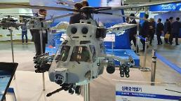 .[FOCUS] Home-made helicopter developer frowns at Bells bid to sell AH-1Z Viper for Marines.