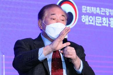 문정인 특보 중국보다 한·미 동맹에 더 관심 둬야