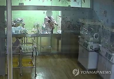 아영이 사건 간호사 구속···신생아실 CCTV 봤더니 추가 범죄 드러나