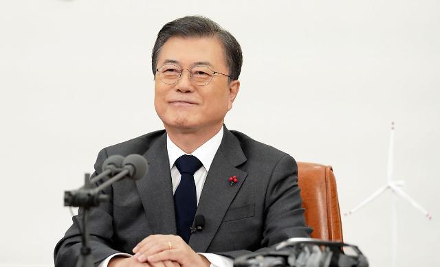 文在寅发表2050韩国碳中立宣言