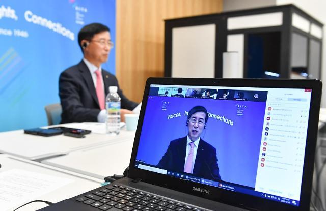 무역협회, 2021 한·러 경제전망 세미나 개최