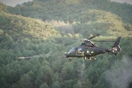 .Home-made light attack chopper passed fit for combat in provisional evaluation results.
