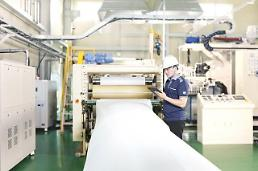 .BGF ecobio develops polylactic acid foam sheets with antiviral activities .