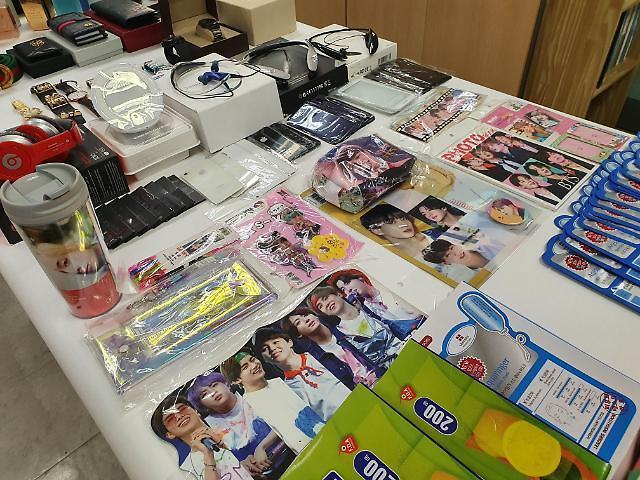 韩文体部携手国际刑警组织 共同打击韩流内容非法流通现象