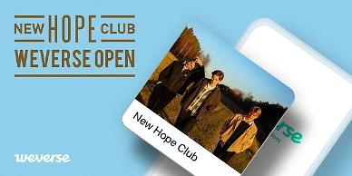 British band New Hope Club to join BTS online fan community platform