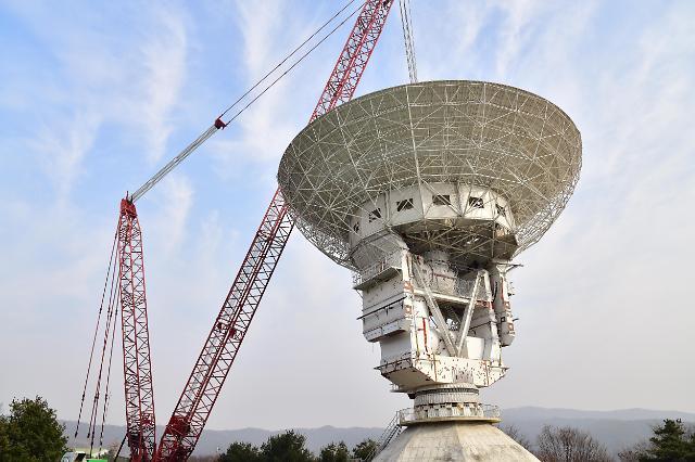 SK브로드밴드, 달 탐사 위한 심우주 지상국 안테나 설치 - 아주경제