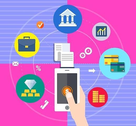 银行APP甚至可以点外卖!韩金融部门扩大银行平台服务范围