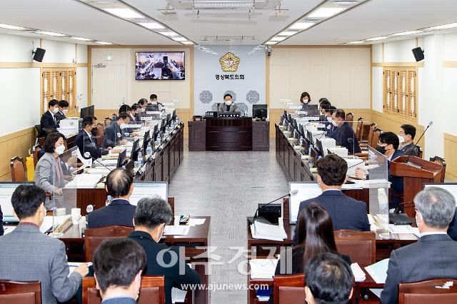 경북도의회 예결특위, 2021년도 예산안 심사 마무리