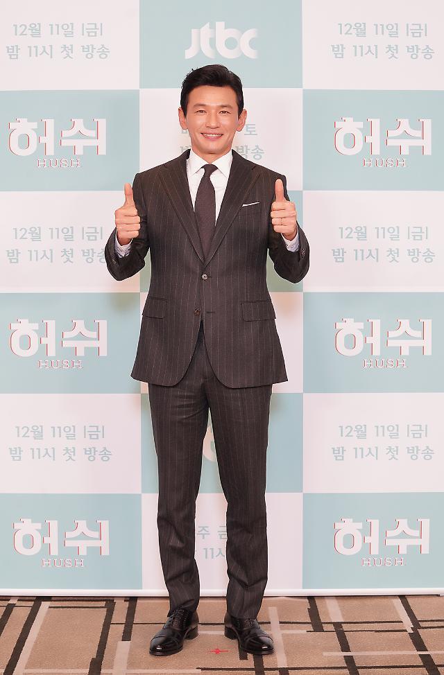 황정민 드라마 복귀작 JTBC 허쉬 첫방…3.4%로 출발