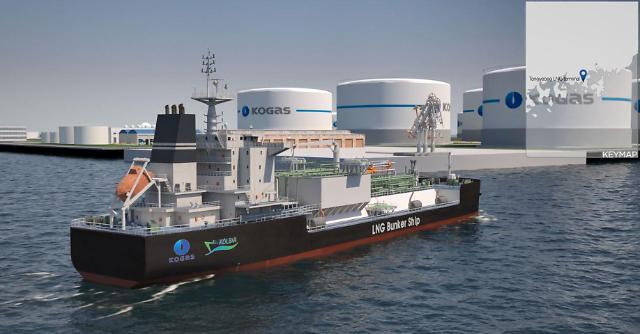 가스공사-KIAT, LNG 벙커링 선박 건조 지원사업 협약