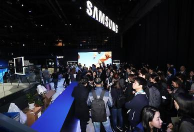 'CES 2021' 내달 온라인 개최…삼성‧LG전자 신기술 선보인다