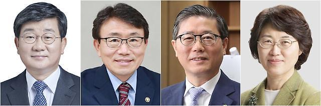 [미리보는 인사청문회] ①장관 후보자 4명 검증…핵심 쟁점은 부동산