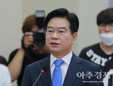 경찰청 안전·인권 최우선 경찰개혁 끝까지 완수