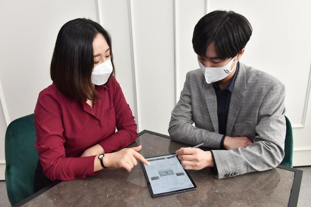롯데카드, 법인영업 '모바일 영업자동화 시스템' 구축