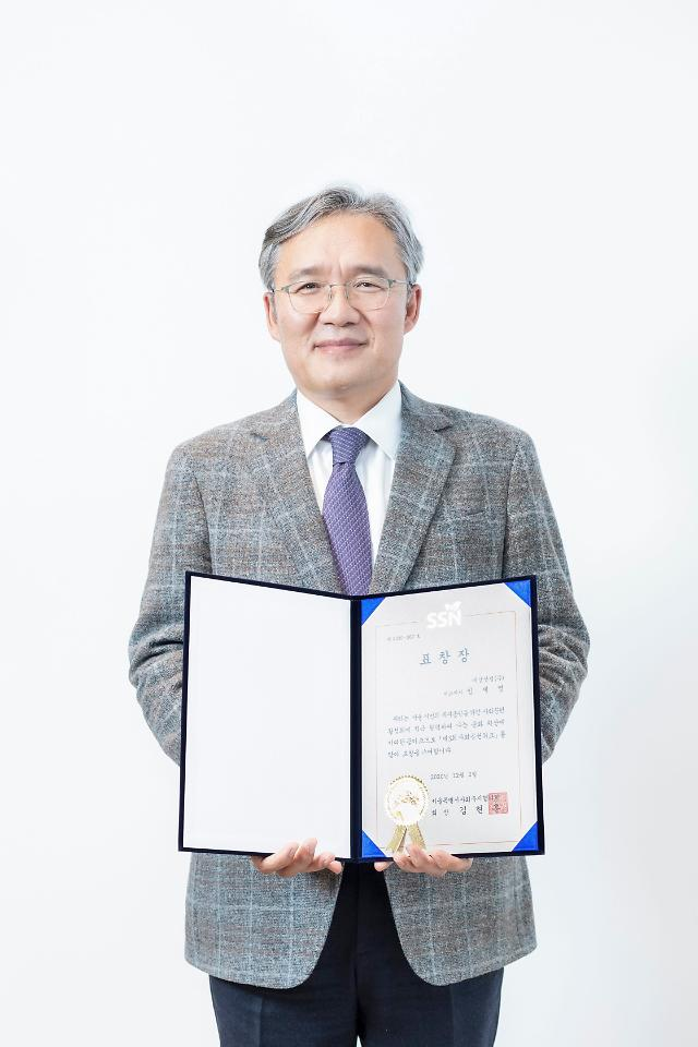 애경산업, 서울시와 사회공헌 공동협약 체결…1년간 10억원 상당 제품 기부