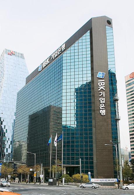 기업은행, 구조조정 중소기업 경영 정상화 지원