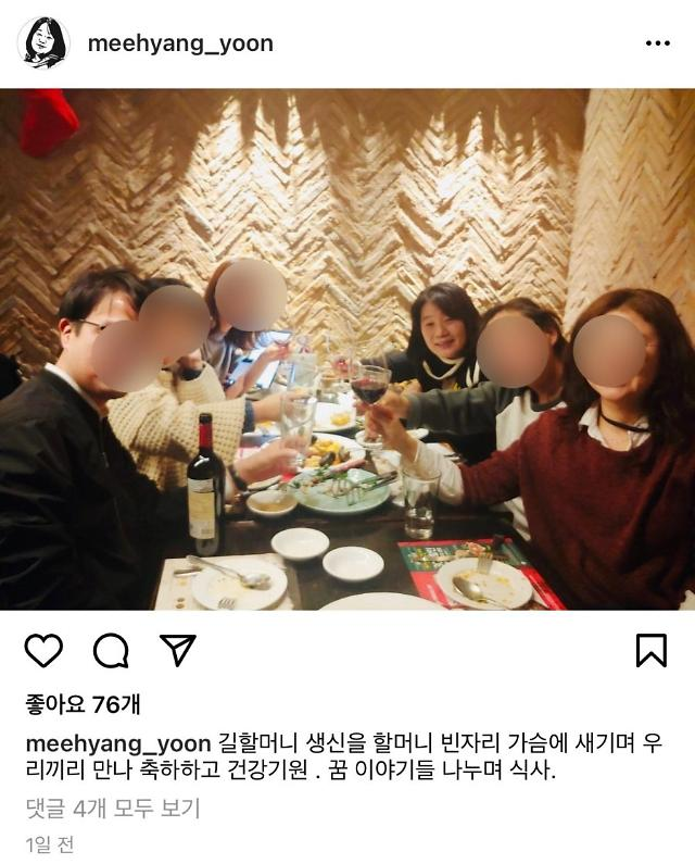 """진중권, 윤미향에 """"본인 빠진 생일잔치도 있나?"""" 일침"""